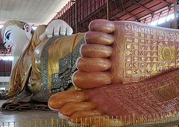 chaukhtatgyi