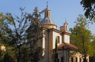 San Antonio de la Florida, Casa Mingo y paseo por el Manzanares